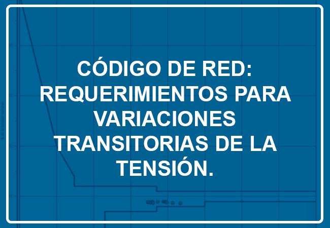 Código de Red